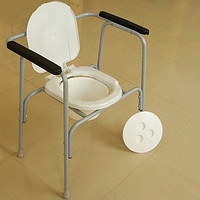 Chair - a toilet for disabled people