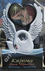 """Скульптура """"лебедь с сердцем"""""""