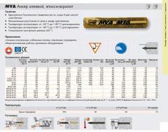 Anchor chemical glue: MVA the Anchor glue, epoks -