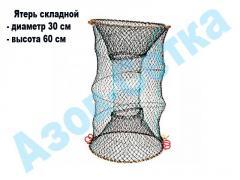 Yater (rakolovka) folding in assortment to buy