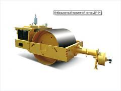 Каток вибрационный прицепной ДУ-94