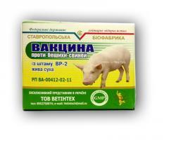 Вакцина против рожи свиней из штамма