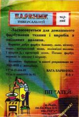 Barvnik of un_versalniya for r_zny vid_v tkanin