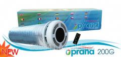 Recuperator of PRANA-200 of G household