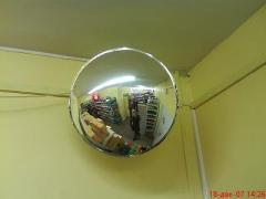 Supervision mirrors
