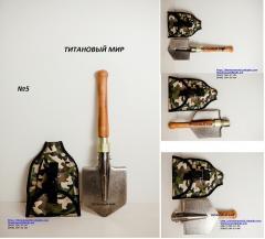 Автомобильная Титановая Складная саперная лопата