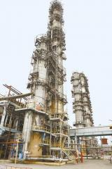 Gas-fractionation uni