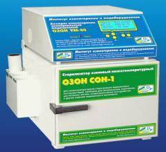 """Ozone combine """"UM80+SON-40 Ozone"""