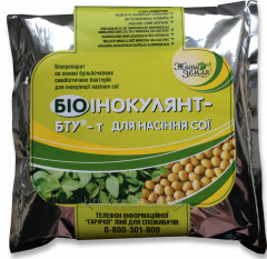 Bioinokulyant-BTU-t - biological product on the
