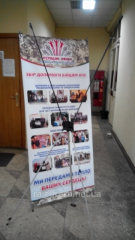 Banner mobile stand X banner 80kh180sm
