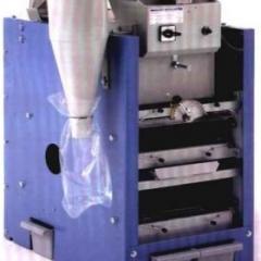 Zernoochistitelny separator of SLN 3