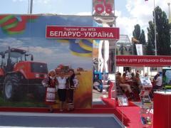 Zernokombayna, cultivators