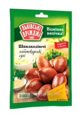 Yeast Lviv dry 0,5 kg