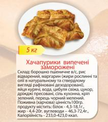Khachapuri the semi-finished products of TD frozen