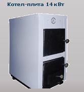 Котел-плита мощность - 14кВт, топливо: антрацит,