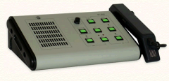 Control panel railway radio station 9P-2M
