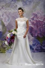Wedding dress, model 401 SALE