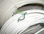 PVS 3h2,5 wire