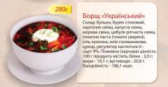 Borsch Ukrainian TM of Drigalo | Instant soups