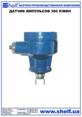 Sensor of impulses of 300 l/min sensor 300 l/min