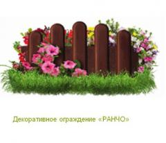 Decorative protection for beds of
