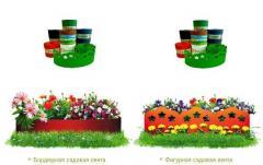 Bordyurny and figured garden tape