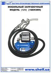 Мобильный заправочный модуль 12v +бензин...