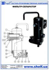 LPG SEPARATOR filter separator