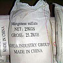 Manganese sulfate, manganese vitriol, manganese