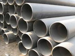 To buy products from a metal thin-walled pipe, the