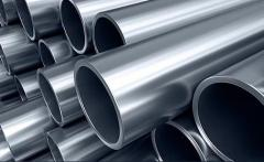 Pipes are hot-rolled, Pipes hot-rolled from the