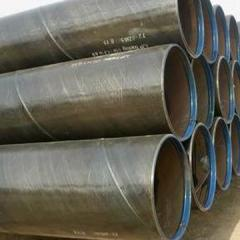 Pipes for thermal networks to buy Pipes for