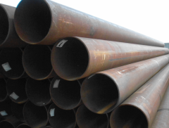 Pipes for oil products being in the use, being in