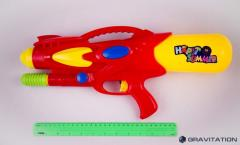 Water weapon, CJ-0334169