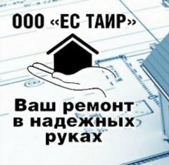 Строительная компания Ес Таир ( Будівельна компанія Єс Таір )