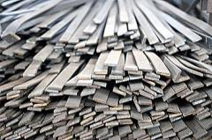 Strips are steel hot-rolled, steel hot-rolled to