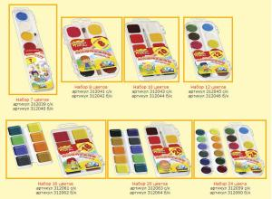 Stationery, paints water color