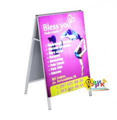 L pavement sign figurative with reflecting advertizing