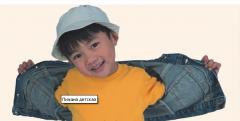 Пижама детская с биосом