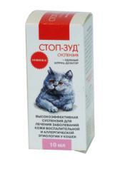 Стоп-зуд сусп.д / кошек 10 мл