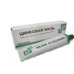 Мазь цинковая 10% 50 г туба