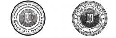 Печати для Нотариусов, Государственных