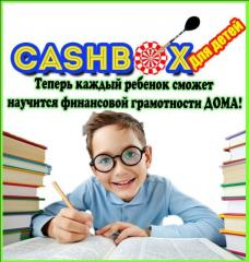 The CashBox system training children of financial