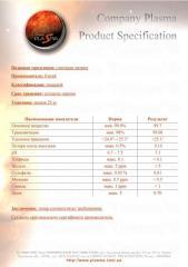 Glutamato Monossódico