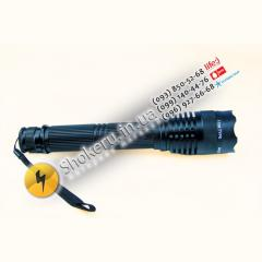 Cobra 1106 Pro stun gun