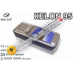 The Kelon stun gun in the form of phone