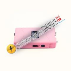 TO ASH OF XW MEGA HIGH VOLTAGE (pink)