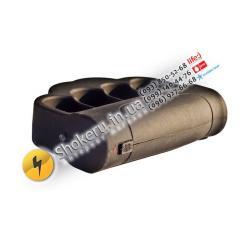 Blast Knuckle shocker in the form of brass