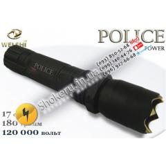 Police POWER stun gun