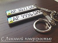 Charm with number of your car